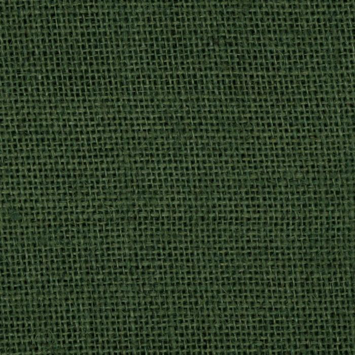 "45/48"" Wide Hunter Green- By The Yard"